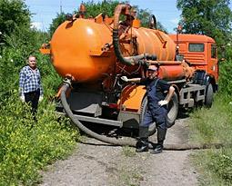 Вывоз и утилизация жидких отходов